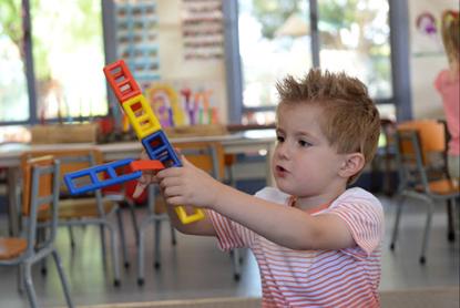 Young Street Kindergarten