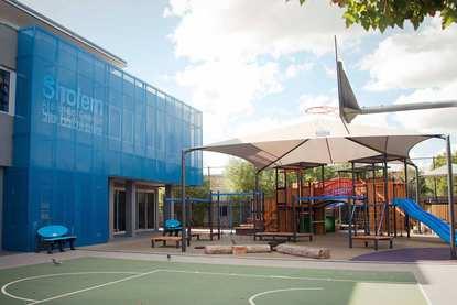 Sholem Aleichem Preschool Education Centre