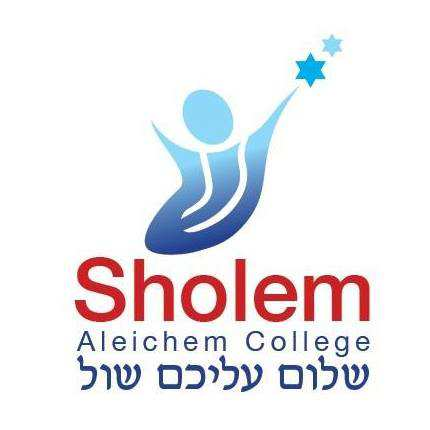 Sholem Aleichem Preschool Education Centre