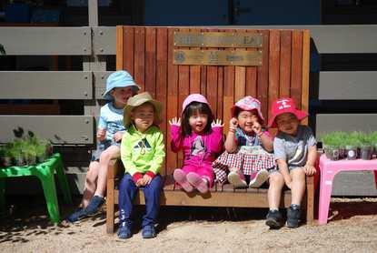 Barriburn Preschool