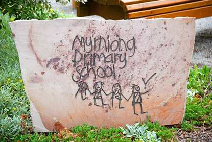 Myrniong Primary School Outside School Hours Care
