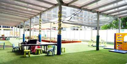 Moore Park Children's Early Learning Centre 1