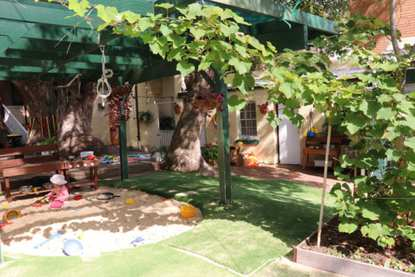 KU Laurel Tree House Children's Centre