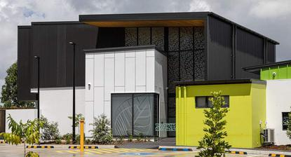Edge Early Learning Coomera