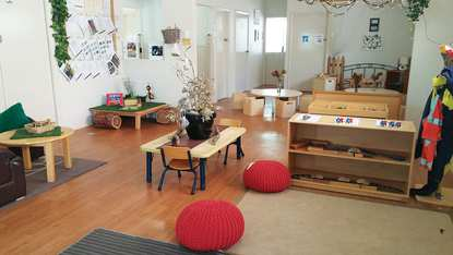 Guardian Childcare & Education Blackwall