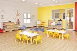 Bright Stars Montessori Preschool