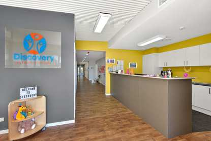 DISCOVERY EARLY EDUCATION & CARE CENTRE