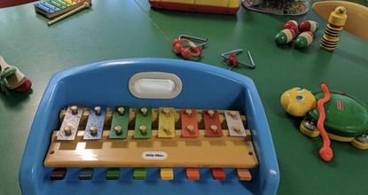 Wagaman Preschool