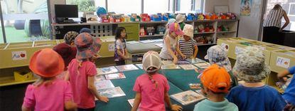A B Paterson Childcare Centre