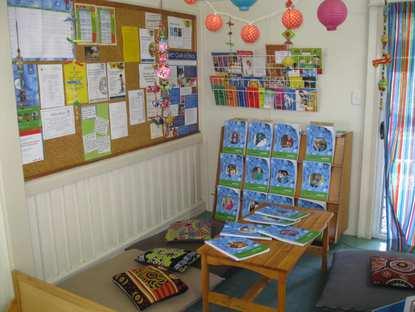 C&K Kilcoy Community Kindergarten