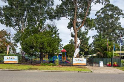 Community Kids North Richmond Early Education Centre