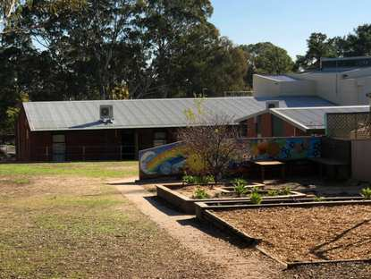 Tea Tree Gully Primary School OSHC